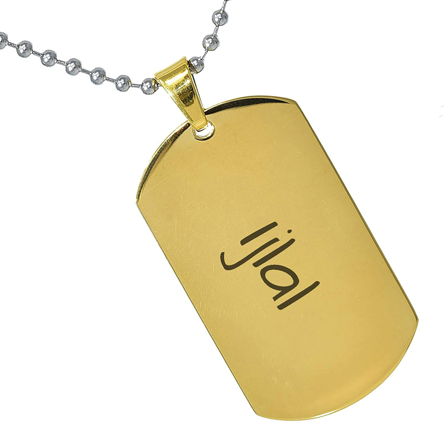 Stainless Steel Silver Gold Black Rose Gold Color Baby Name Ijlal Engraved Personalized Gifts For Son Daughter Boyfriend Girlfriend Initial Customizable Pendant Necklace Dog Tags 24 Ball Chain