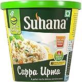 Suhana Ready-to-eat Cuppa Upma 80gm Instant Breakfast