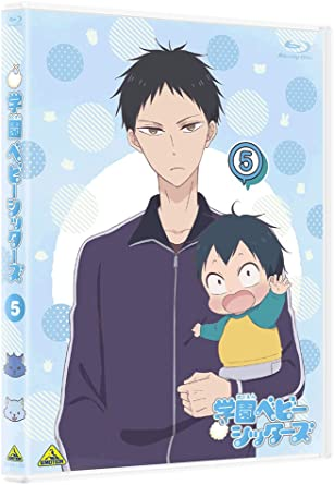 Amazon.co.jp   学園ベビーシッターズ 5 (特装限定版) [Blu-ray] DVD ...