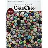Chic Chic 2014年Vol.7 小さい表紙画像
