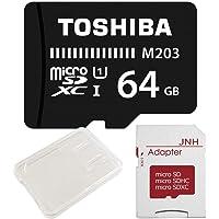 東芝 Toshiba 超高速U1 microSDXC 64GB + SDアダプター + 保管用クリアケース [バルク品]