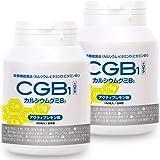成長サプリ カルシウムグミB1 レモン味 2箱セット 60日分 伸び盛り 中高生 身長 健康 偏食 DHA VB1 アルギニン 乳酸菌 栄養機能食品