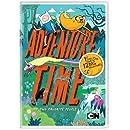 Cartoon Network: Adventure Time - My Two Favorite People