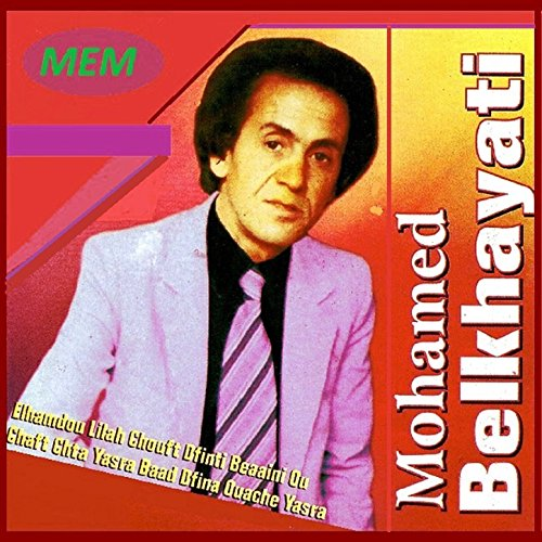music mohamed belkhayati mp3