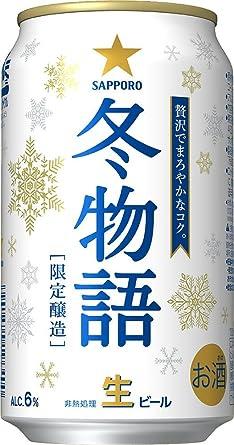 Amazon.co.jp: サッポロ 冬物語...