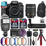 Holiday Saving Bundle for D7500 DSLR Camera + 55-200mm VR II Lens + AF-P 18-55mm + 500mm Telephoto Lens + 6PC Graduated Color Filter + 2yr Extended Warranty + Backup Battery - International Version