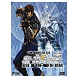 Fist of the North Star, Vol. 01 [DVD] (2005) Yoshio Takami