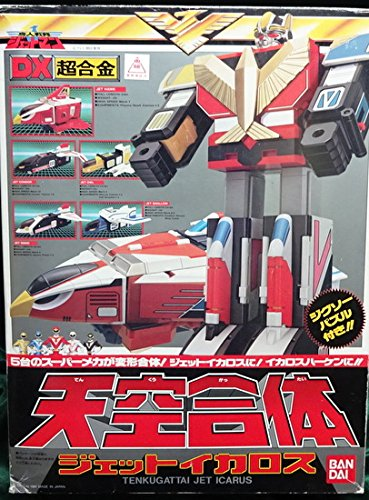SUPER SENTAI Power Rangers Jetman DX Jet Icarus