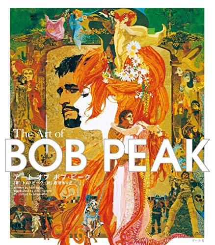アート オブ ボブ・ピーク The Art of BOB PEAK