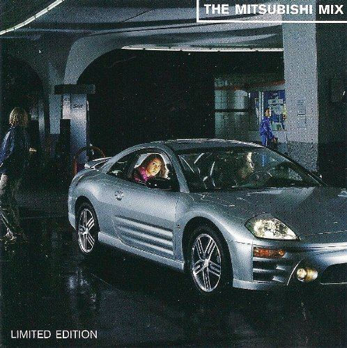 the-mitsubishi-mix-volume-1