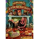 Mama Doni Band - Jewish Holiday Party DVD/CD Combo