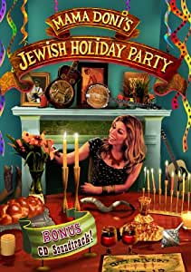 Jewish Holiday Party (DVD+CD)