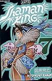 Shaman King Manga Collection Set (Volumes 1-7)