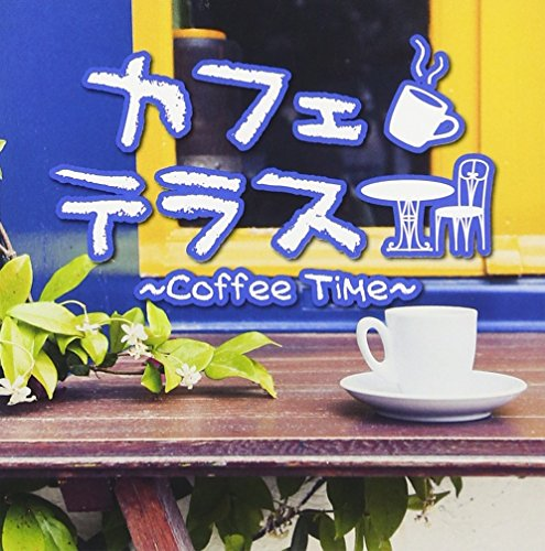 V.A. - Cafe Terrace Coffee Time [Japan CD] RELAX-129 (Coffee Terrace)