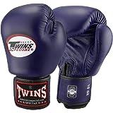 Twins キック ボクシンググローブ 本革製 8オンス ネイビーブルー Nevy Blue