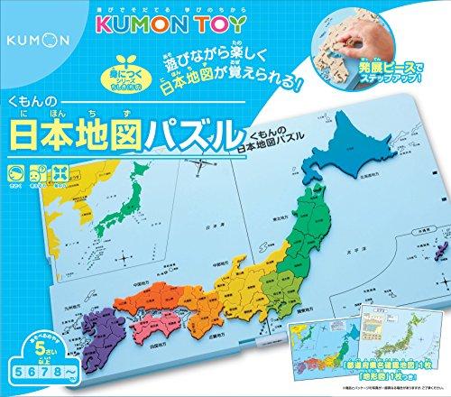 Kumon no Nihon Tizu Puzzle