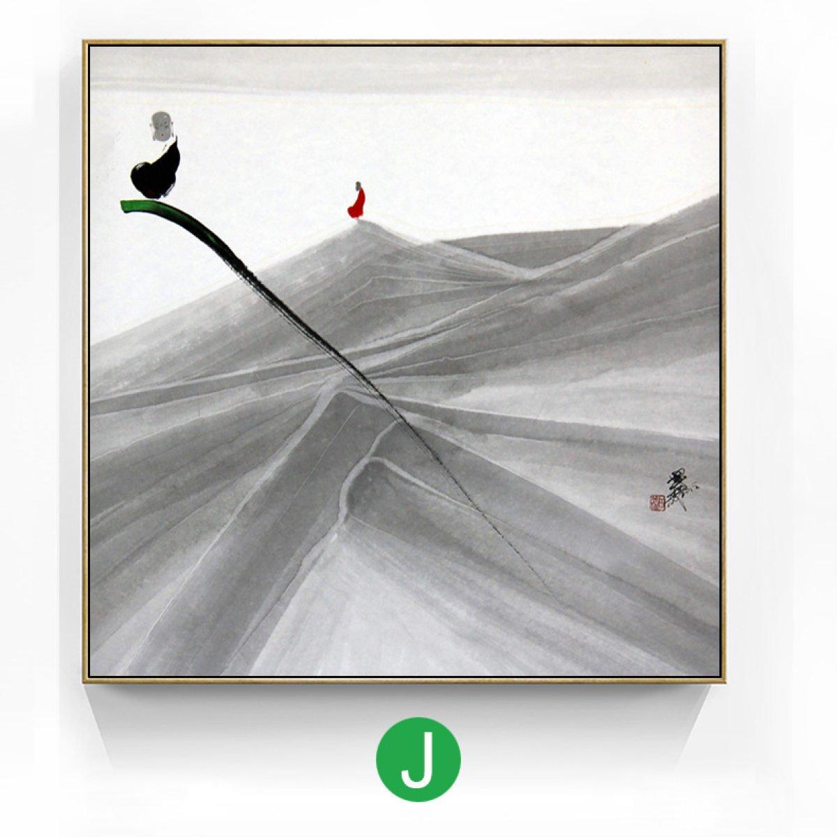 Nwn フォトフレーム コラージュ 装飾絵画 インクスタイル 野生のレストラン レストラン ホテル ホテルの抽象画 装飾絵画 27.6*27.6in 5698845 27.6*27.6in J B07JY5VZD8