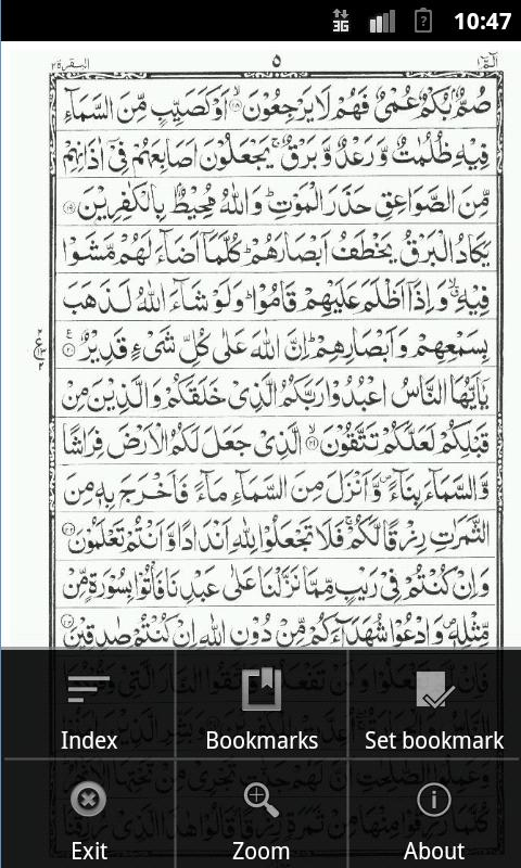 Quran Urdu Translation Pdf - Gambar Islami