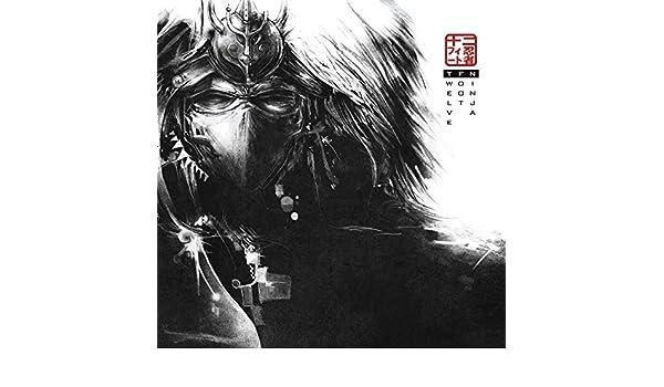 Beneath The Smiles de Twelve Foot Ninja en Amazon Music ...