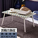 Qiaoba- Easy laptop desk bed fold desks, H