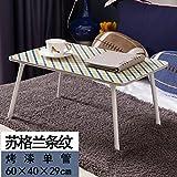 Qiaoba- Easy laptop desk bed fold desks, H