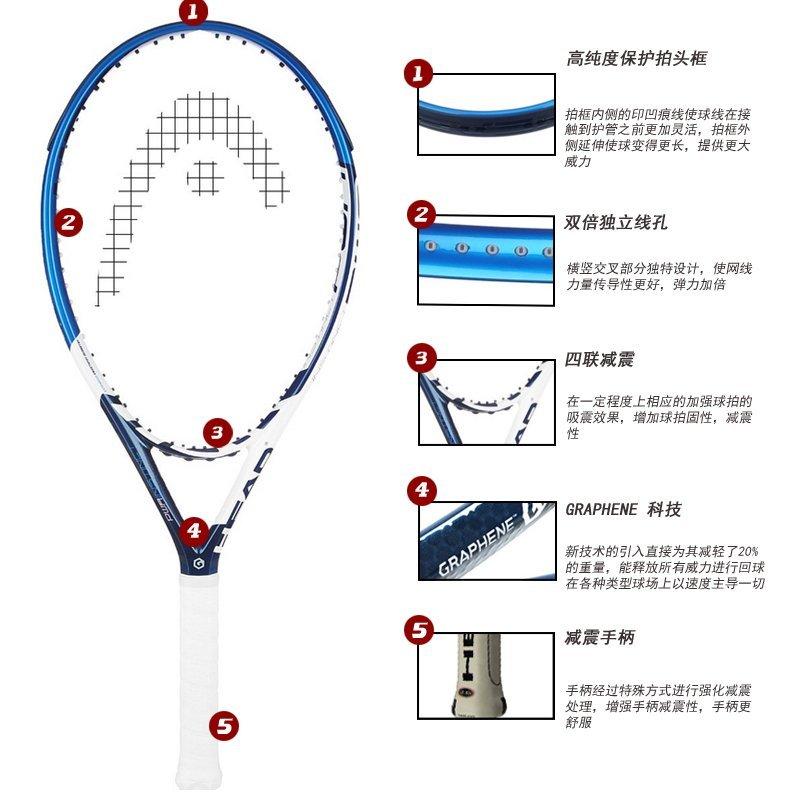 HEAD Schläger Graphene Xt Instinct Pwr Pwr Pwr B00WFEZ252 Tennisschlger ein guter Ruf in der Welt c36b3d