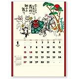 新日本カレンダー 2019年 招福ねこ暦 カレンダー 壁掛け NK83 (2019年 1月始まり)