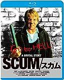 SCUM/スカム≪拷問エディション≫ [Blu-ray]