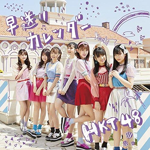 Type B (CD + DVD)