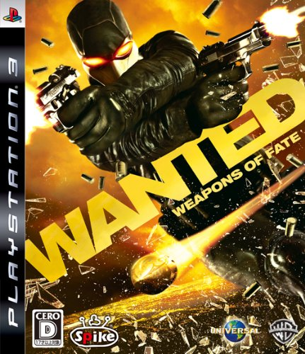 Wanted: Weapons of Fate [Japan Import]