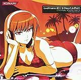18 Resort Anthem Soundtrack