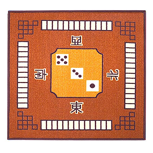 HUIPEN Anti Slip Mat for Mahjong,Reduction Noise, Rubber Foam Majiang Cover Mat fit Mahjong Poker and kid's Indoor Game Mat Brown