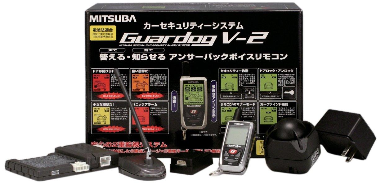 MITSUBA [ミツバサンコーワ] 盗難警報機 ガードッグ V2 GDV-2 B001OY5Q2I