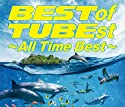 TUBE / Best of TUBEst ~All Time Best~[通常盤]の商品画像