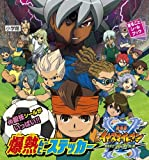Seal book theater Inazuma Eleven ?? whole movie sticker (2010) ISBN: 4097348744 [Japanese Import]