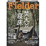Fielder 2017年Vol.36 小さい表紙画像