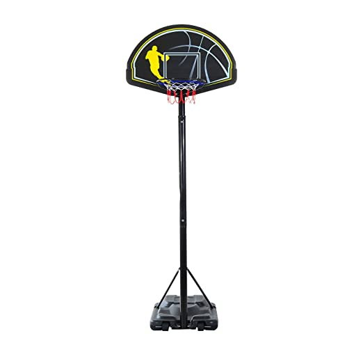 22 opinioni per Homcom- Canestro da basket con supporto, misura XXL, altezza max.: 360 cm