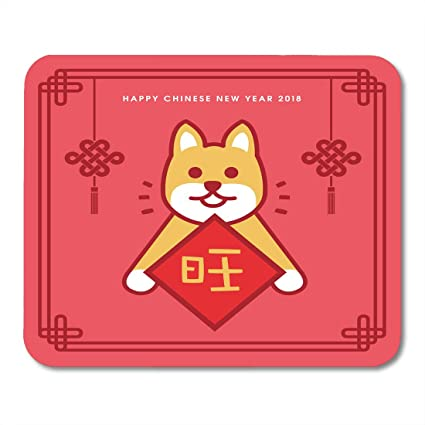 342a451c8 Boszina Mouse Pads Character Red Asian Chinese New Year of Dog Translation  Wishing You Luck in