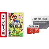 New スーパーマリオブラザーズ U デラックス|オンラインコード版 + Samsung microSDカード128GB セット