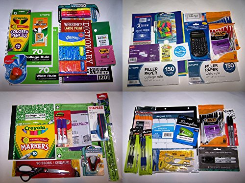 7th & 8th Grades Mega School Supply Bundle #1/16