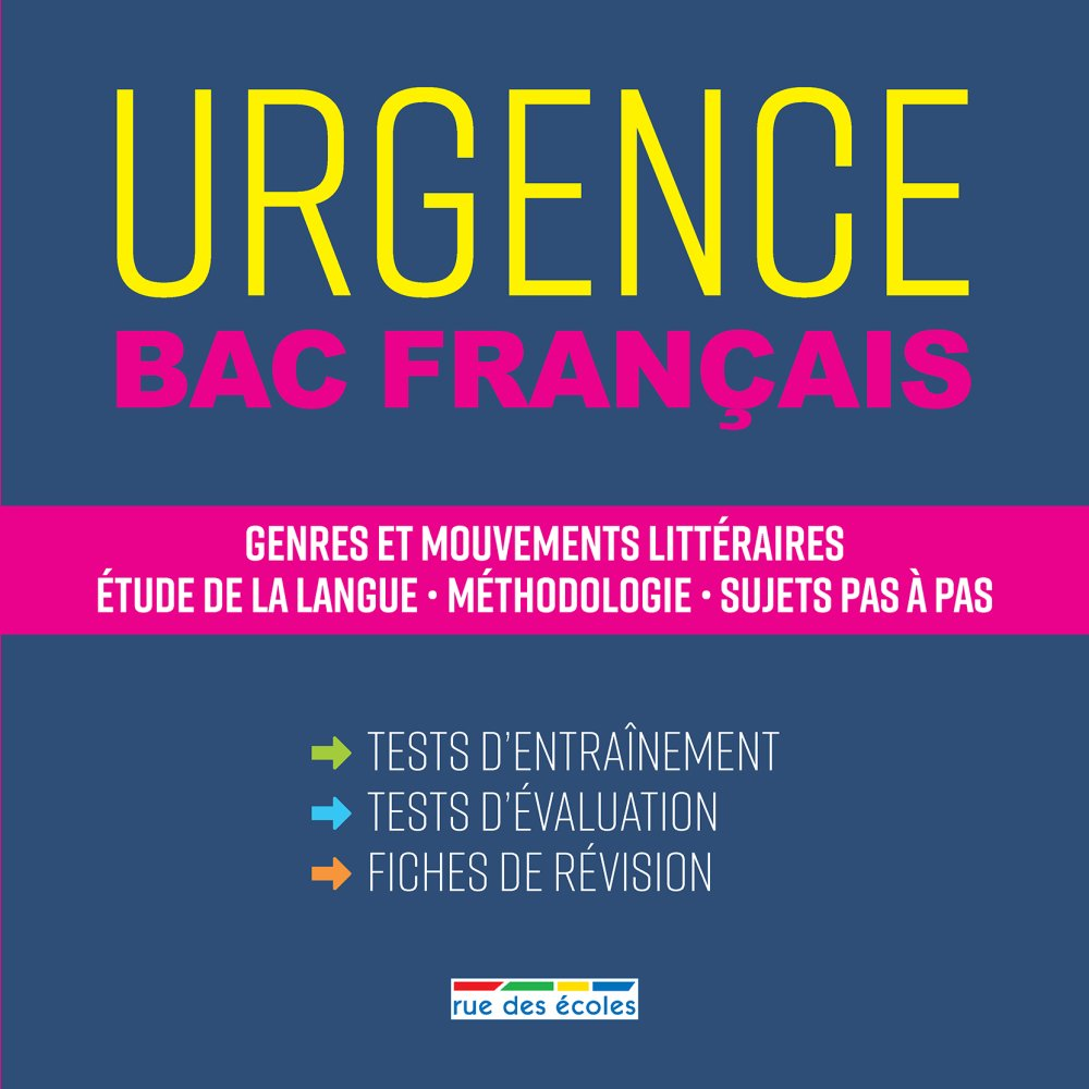Urgence Bac Français (French) Paperback – March 13, 2018