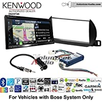 Volunteer Audio Kenwood DNX574S Double Din Radio Install Kit with GPS Navigation Apple CarPlay Android Auto Fits 2002-2004 Nissan Altima (With Bose)