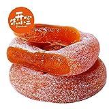 China Good Food 包邮Chinese Snacks Specialty(圆柿饼500g/袋 Dried persimmon)软糯香甜 山东临沂特产 特级无添加柿餅ShiBing