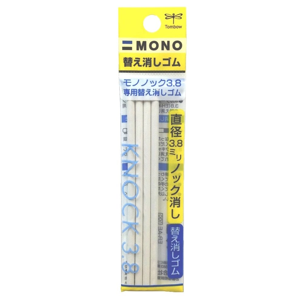 Tombow Mono Knock Eraser Refill 4 Pieces/Pack 7 set AMERICAN TOMBOW INC