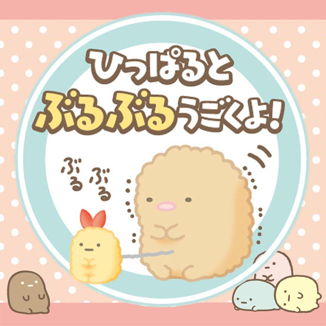 Sumikko Gurashi Plush 5/'/' Wriggling Sumikko Tonkatsu japan