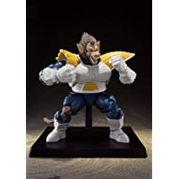 TAMASHII NATIONS Bandai S.H. Figuarts Great Ape Vegeta Dragon Ball Z