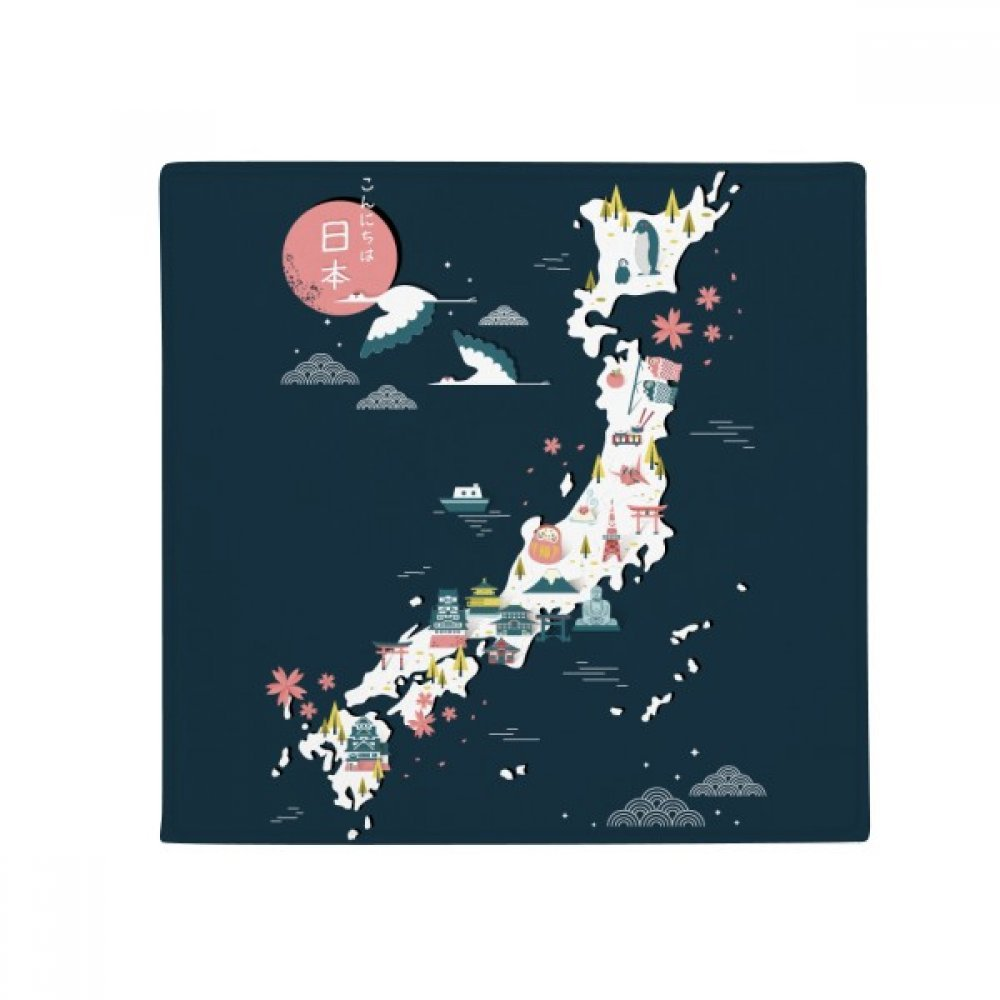 DIYthinker Traditional Japanese Local Special Map Anti-Slip Floor Pet Mat Square Home Kitchen Door 80Cm Gift