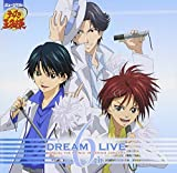 Musical the Prince of Tennis d by Soundtrack (2009-07-08)