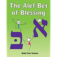 The Alef-Bet of Blessing