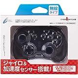 CYBER ・ ジャイロコントローラー ミニ 無線タイプ ( SWITCH 用) ブラック - Switch
